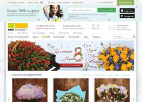 cart.sendflowers.ru