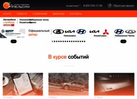 cartat.ru