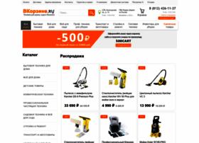cartin.ru