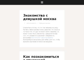 cartoons-land.ru