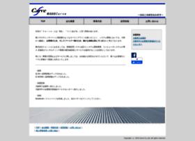 carve.co.jp