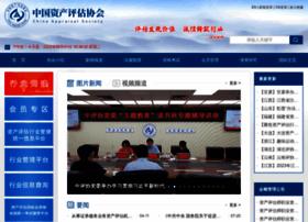cas.org.cn