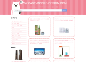 case-mobile-design.com