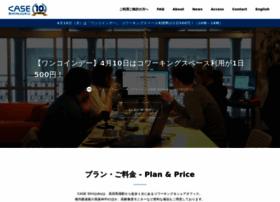 case-shinjuku.com