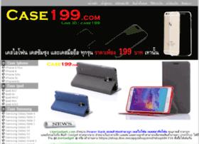 case199.com