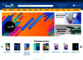 case4me.com.ua