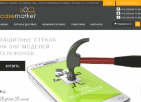 casemarket.by