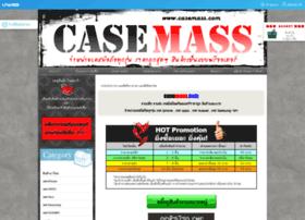 casemass.com