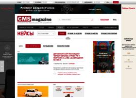 cases.cmsmagazine.ru