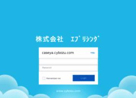 caseya.cybozu.com