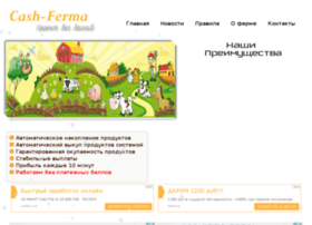cash-ferma.ru