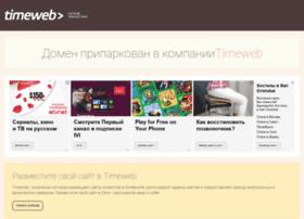 cash-zona.ru