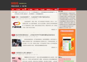 cash28.com.cn