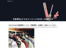 cashca.jp