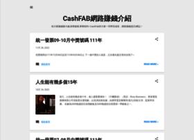 cashfab.com