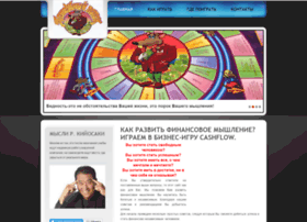 cashflow-rostov.ru