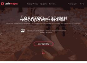 cashimages.ru