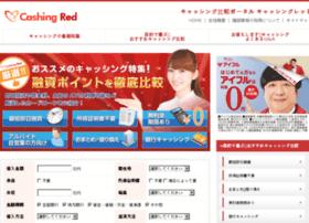 cashing-red.jp
