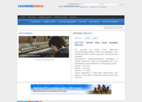 cashmeremedia.ru