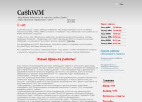 cashwm.com.ua