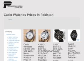 casiomenwatches.priceinpakistan.com.pk