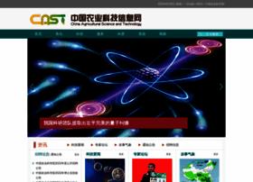 cast.net.cn