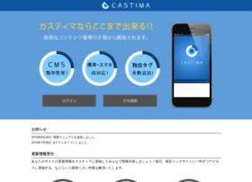 castima.jp