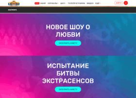 castings.tnt-online.ru