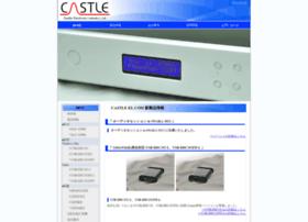 castle-el.com