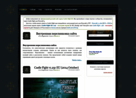 castle-fight.net.ru