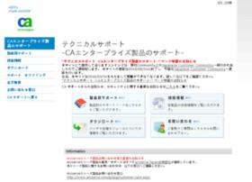 casupport.jp