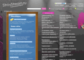 cat.stroystream.ru