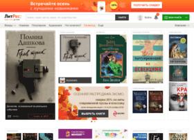 catalit.litres.ru