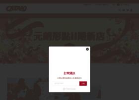 catalo.com.hk
