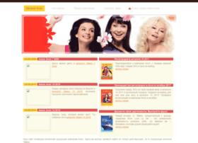 catalog-avon.ru