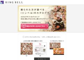 catalog-gift.net
