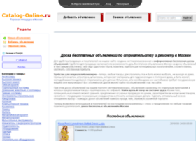 catalog-online.ru