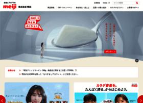 catalog-p.meiji.co.jp