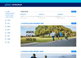 catalog.asics.co.jp