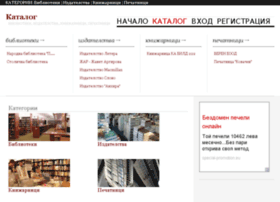 catalog.e-bookbg.com