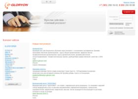 catalog.e-gloryon.com