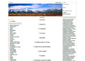 catalog.fibo-forex.lt