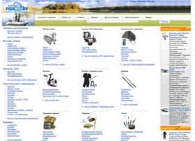 catalog.fishtour.by