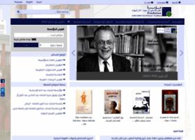 catalog.fondation.org.ma