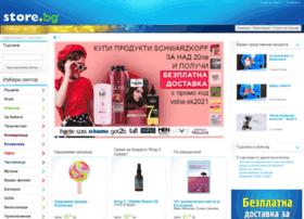 catalog.globul.bg