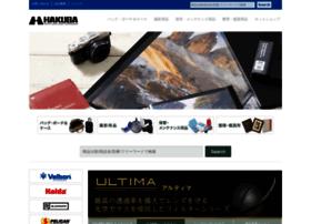 catalog.hakubaphoto.jp