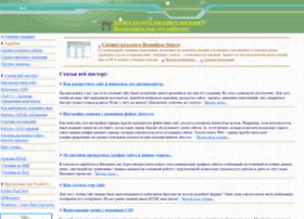 catalog.i-vd.org.ru