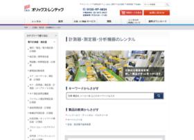 catalog.orixrentec.jp