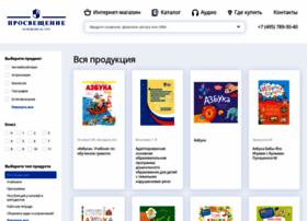 catalog.prosv.ru