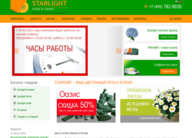 catalog.starlight.ru